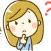 aques 英会話で話せるようになる?体験レッスンと口コミ評判は?